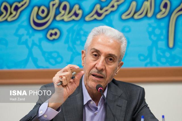 بازدید وزیر علوم از مرکز الگوی اسلامی ایرانی پیشرفت