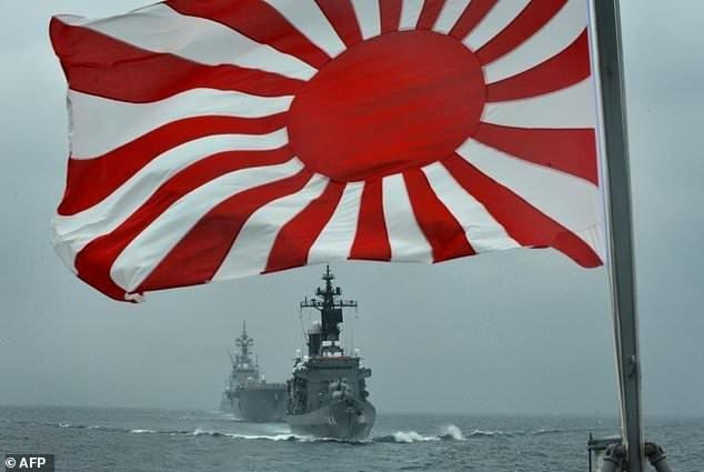 نیروی دریایی ژاپن