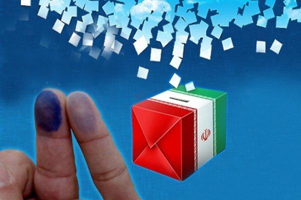 انتخابات 98