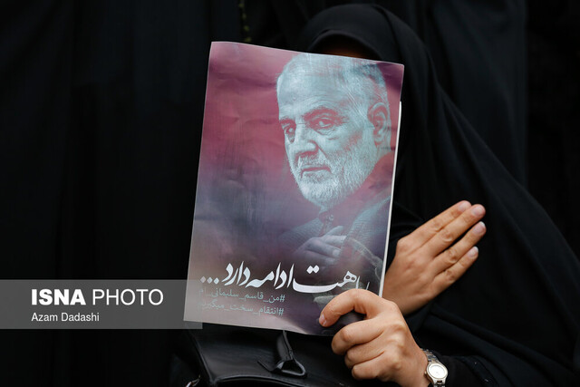 تجمع مردم تهران در پی شهادت سردار سپهبد قاسم سلیمانی - میدان فلسطین