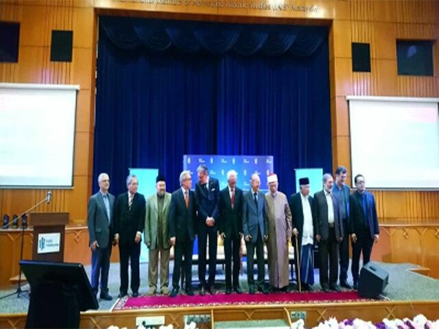 سمینار «افراطگرایان تکفیری و ایجاد تفرقه بین امت اسلامی» در مالزی