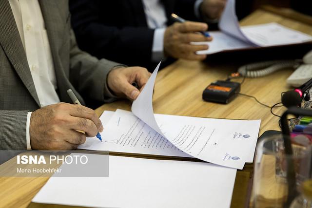 امضا تفاهمنامه میان معاونت علمی ریاست جمهوری و وزارت بهداشت