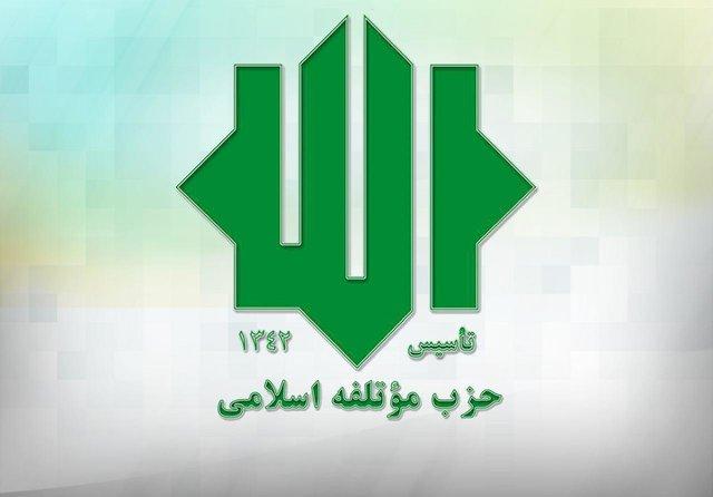 تشکیل دبیرخانه احزاب عضو مقاومت در ایران حرکتی در راستای مقابله با توطئه دشمن است