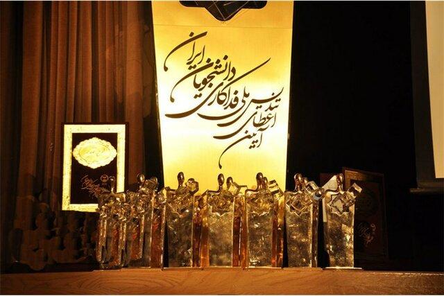آیین اعطای «تندیس ملی فداکاری» دانشجویان ایران، رنگ و بوی کرونایی میگیرد